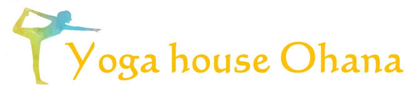 ヨガ教室【Yoga house Ohana】幕張・ベイタウン・津田沼